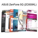 鋼化玻璃保護貼 ASUS ZenFone 5Q (ZC600KL) 6吋