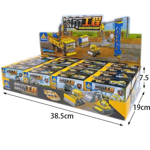 開智積木 KY80451 城市工程積木 (有16款)/一款入(促30) 城市建築隊 DIY益智積木 拼裝積木 益智玩具-鑫