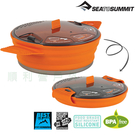 澳洲 SEA TO SUMMIT X-摺疊鍋 1.4L 橘色 矽膠鍋具 登山鍋具 露營 輕量鍋具 BPA FREE OUTDOOR NICE
