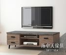 {{ 海中天休閒傢俱廣場 }} J-8 摩登時尚 客廳系列 24-619(261) 橡木美耐皿仿石5尺電視櫃