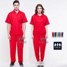 紅色 休閒服套裝 工作服 短袖 男 女 Polo衫 【現貨】