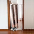 寵物圍欄寵物籠 免打孔寵物擋攔防貓咪狗狗門欄圍欄柵欄隔離欄貓護欄TW【快速出貨超夯八折】