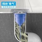 衛生間硅膠地漏芯下水道防臭器廁所反味神器洗衣機防蟲防臭芯塞子 樂活生活館