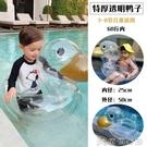 救生圈 韓國網紅寶寶泳圈腋下圈透明大頭鴨子游泳圈浮力救生圈坐圈0-7歲
