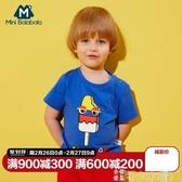 迷你巴拉巴拉男童短袖T恤純棉童裝兒童半袖t夏裝上衣男寶寶體恤衫可卡衣櫃
