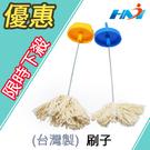 《台灣製》硬質膠合劑 專用刷 1KG 用...