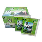 《好客-溫伯力》肉桂茶(20小包/盒)_A017003
