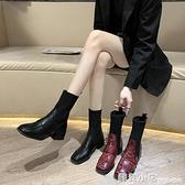 切爾西靴秋冬英倫風馬丁靴女瘦瘦靴彈力靴女中筒襪子靴粗跟短靴 蘇菲小店
