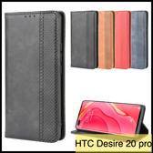 【萌萌噠】HTC Desire 20 pro (6.5吋) 復古紋商務款 錢包式側翻皮套 可插卡磁吸 全包軟殼 手機殼