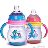 寶寶學飲杯嬰兒水杯帶吸管杯防漏防嗆6-18個月防摔水瓶兒童鴨嘴杯多色小屋