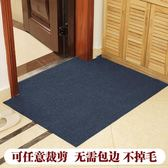 進門地墊入戶門墊臥室門口廚房浴室吸水腳墊衛浴防滑墊子地毯【限時八五折】
