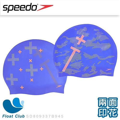 【Speedo】成人款雙面矽膠泳帽 - Tango Vision Reversible 藍橘 (SD809337B945)