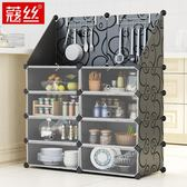 餐邊櫃現代簡約櫥櫃簡易組裝經濟型多功能家用廚房收納櫃碗櫃  igo 『米菲良品』