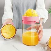 榨汁機家用水果小型便攜式檸檬橙汁手動壓榨機 QW8921『男人範』
