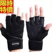 健身手套(半指)可護腕-加長護腕防護舒適男女騎行手套2色69v28[時尚巴黎]