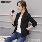 西裝外套女2020春秋新款韓版修身長袖休閒chic女士黑色小西服短款 小艾新品