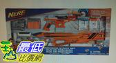 [COSCO代購] W952949 Nerf 軟彈狙擊槍 + 手槍組