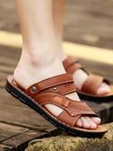 夏天男士涼鞋新款沙灘涼鞋男潮開車休閒防滑外穿皮涼拖鞋兩用 糖糖女屋