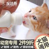 狗狗奶瓶清潔刷寵物通用兔子貓咪用品小號新生幼犬喂奶器 魔法街