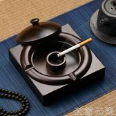 新中式紅木雕復古手工煙灰缸 創意大號客廳辦公室實木質煙缸擺件 至簡元素