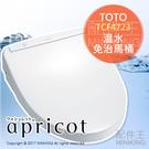 日本代購 空運 TOTO F2 apri...