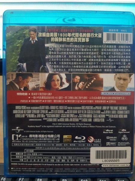挖寶二手片-Q04-236-正版BD【頭號公敵】-藍光電影(直購價)