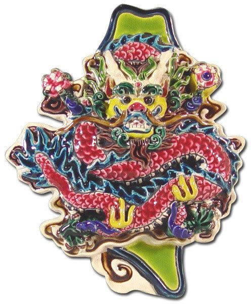 鹿港窯-居家開運商品-台灣國寶交趾陶裝飾壁飾-立體框【M龍升太平~庇佑台灣 】免運費送到家