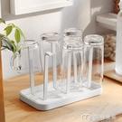 杯架瓣瓣創意瀝水玻璃杯水杯掛架咖啡杯馬克杯子架收納杯架托盤置物架 【快速出貨】