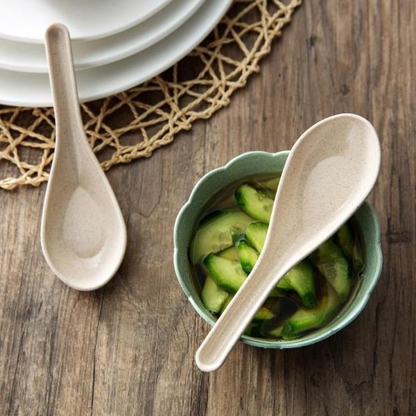 [超豐國際]塑料小勺子喝粥湯匙喝湯調羹創意家用便攜餐具兒童湯勺飯勺