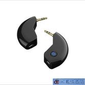 車載藍芽接收器5.0音頻無線3.5mm藍芽棒適配器音響功放外置藍芽轉換器通用 3C數位百貨