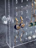 耳環架子展示架家用收納 掛項鏈耳釘耳飾飾品架大容量透明首飾盒     印象家品旗艦店