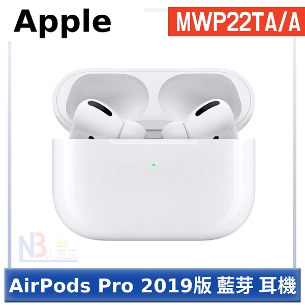 Apple AirPods Pro (MWP22TA/A) 2019