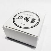 中南商行-松脂膏15g