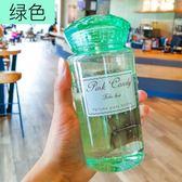 隨行杯夏季創意潮流學生水杯子塑料便攜防漏少女心韓國清新可愛韓版水瓶