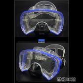 潛水面罩 潛水鏡浮潛三寶全乾式 呼吸管浮淺套裝大視野面鏡面罩 酷動3Cigo