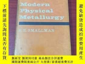 二手書博民逛書店modern罕見physical metallurgy(現代物理冶金)Y13255