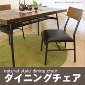 復古工業風曲木餐椅-皮革椅墊(2入組)【天空樹生活館】