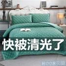 單人毛毯 水晶絨毛毯床單ab版純色床蓋加厚絨毯單雙人床法蘭絨毯子 快速出貨
