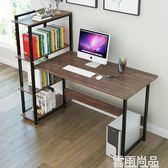 家用簡單組裝電腦桌台式小型省空間現代簡約多功能電腦書桌一體桌 雲雨尚品