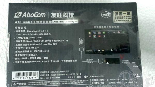 即插即用【友旺 A18 四核心智慧電視棒Android 4.4】SP-15TVD 手機可當遙控器