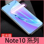 【萌萌噠】三星 Note20 Ultra Note10+ 兩片裝水凝膜 高清高透全覆蓋防爆防刮防指紋 全包軟膜 貼膜