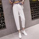 牛仔哈倫褲 白色牛仔褲女春秋新款高腰顯瘦顯高休閒寬鬆直筒哈倫褲九分潮 寶貝計書