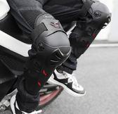 摩托車 護腿秋季越野騎行裝備機車騎士護膝護肘賽車防摔四件套    蜜拉貝爾