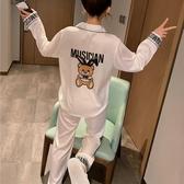 絲綢睡衣女長袖冰絲翻領套裝韓國卡通可愛小熊字母印花潮款家居服 貝芙莉