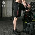 運動短褲 男夏季薄款透氣寬鬆中大尺碼健身跑步運動五分褲 休閒衛褲 雷魅  快速出貨