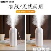 加濕器小型家用臥室靜音學生USB宿舍辦公室桌面空氣無線可充電款  自由角落