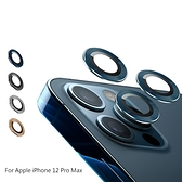 VICTOR Apple iPhone 12 Pro Max 鏡頭貼 (三片裝) 鏡頭貼 鏡頭保護貼