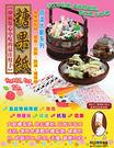 【好市吉居家生活】佰潔大廚 BJ-5160 糖果紙-72入 玻璃紙 包裝紙
