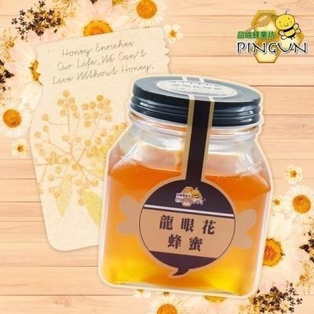 【南紡購物中心】品峻.龍眼花蜂蜜(500g/罐)