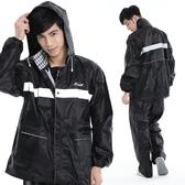 RX1201 時尚格紋兩件式防風雨衣(素色套裝)(精緻黑)